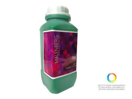 Краска для уреза кожи зеленая MALENBERG